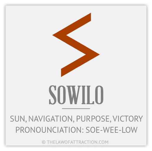 sowilo Rune